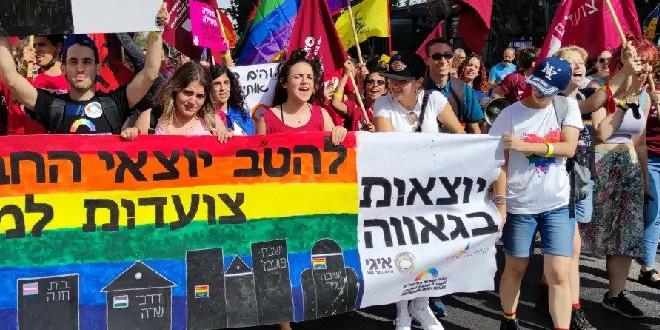 Jerusalem Pride, 2021